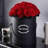 35 красных роз R150